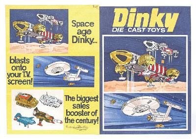 Dinky Artwork V1.jpg