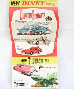1968 leaflet.jpg